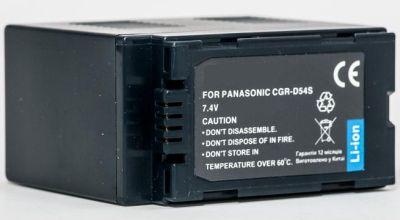 Panasonic, baterija CGA-D54S