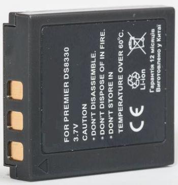Premier, baterija DS-8330
