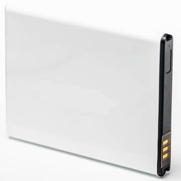 Baterija Samsung i9220 (Galaxy Note)