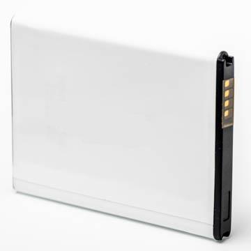 Baterija Samsung i9250 (Galaxy Nexus)