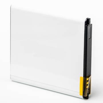 Baterija Samsung B7300, i5800,  i8910, S5800, S8500 | EB504465VU  |