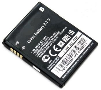 Baterija LG IP-580N (GC900, GC900e, GT505, GT400)