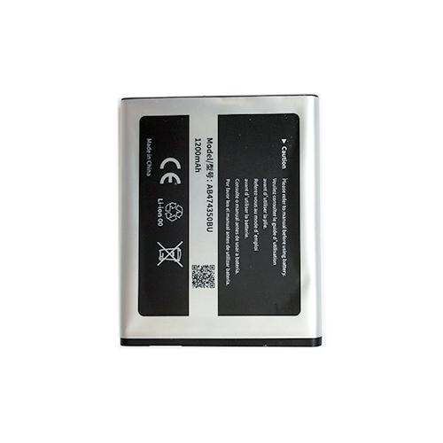Baterija Samsung G810, T749, D788, I688