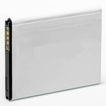 Baterija Samsung S5360, Galaxy Y, S5380, s5300, S6102