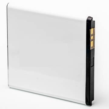 Baterija Sony Ericsson BA800 (Xperia S, Hikari, LT25, Tsubasa)