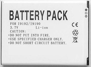 Baterija Samsung i9192 (Galaxy S4 mini)
