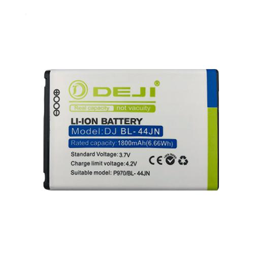 Baterija LG BL-44JH (E460 Optimus L5 II)