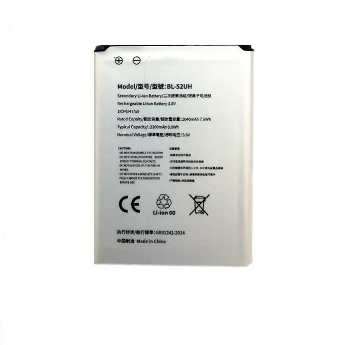 Baterija LG BL-52UH (Optimus L70)