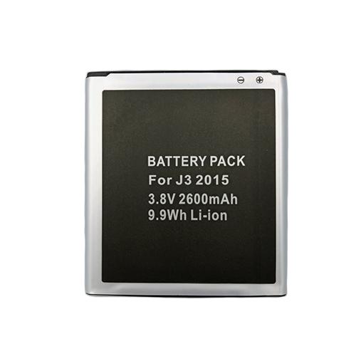 Baterija Samsung J3 2015m (SM-G530H, Galaxy Grand Prime)