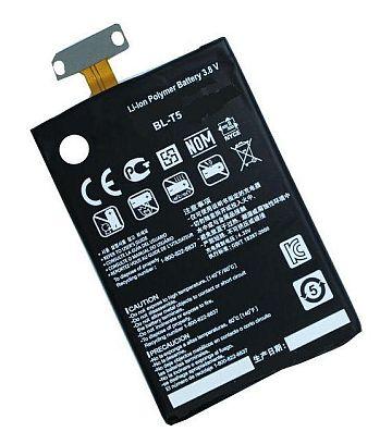 Baterija LG BL-T5 (Nexus 4, Optimus G)