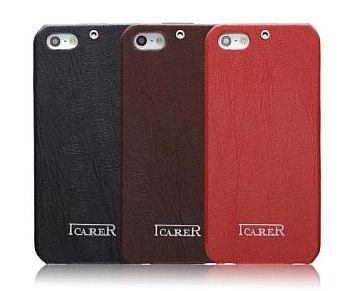 Atverčiamas odinis dėklas (iPhone 5/5s/SE)