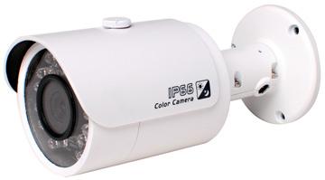 HD-CVI kamera su IR HAC-HFW1100SP