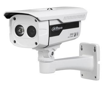 HD-CVI kamera su IR HAC-HFW2120BP