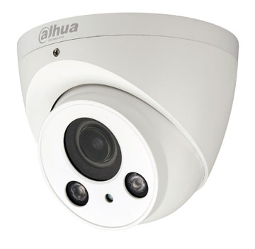 <B>AKCIJA!</B> -HD-CVI kamera su IR HAC-HDW2120RP-Z