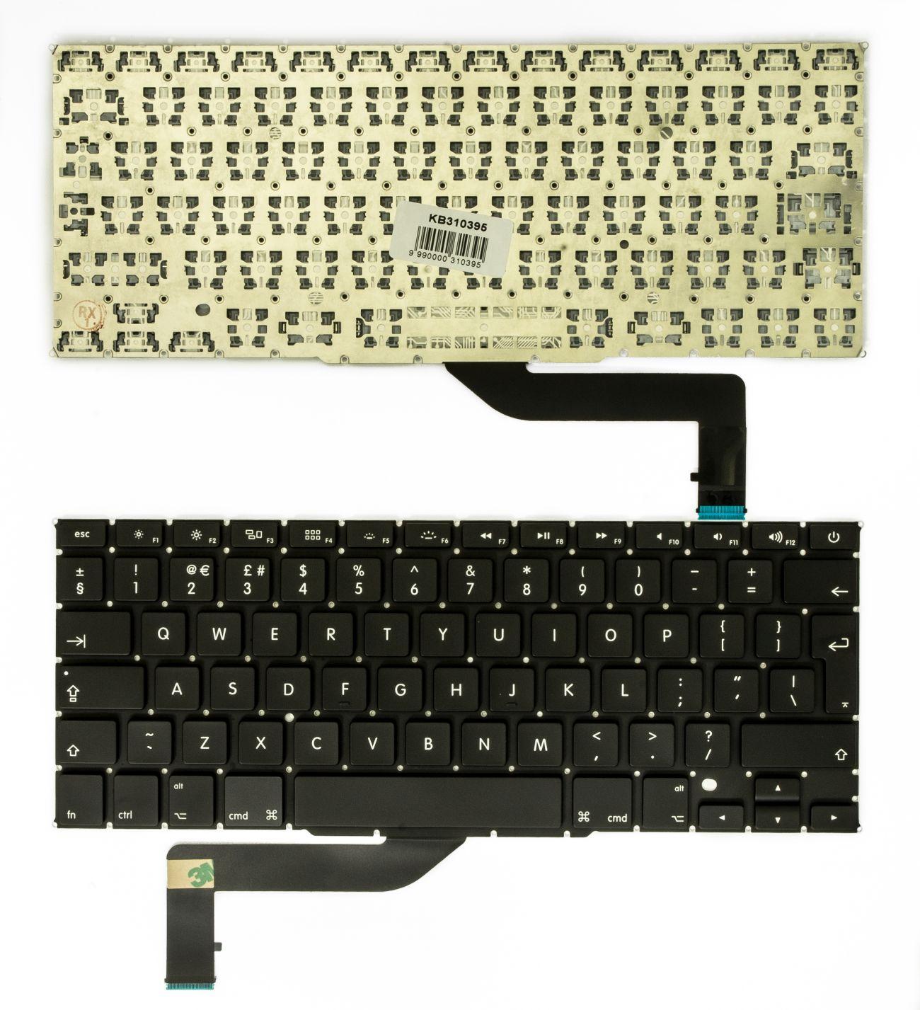 Klaviatūra, APPLE MacBook Pro 15