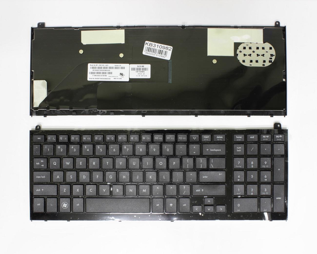 Klaviatūra HP Probook: 4520S, 4525S