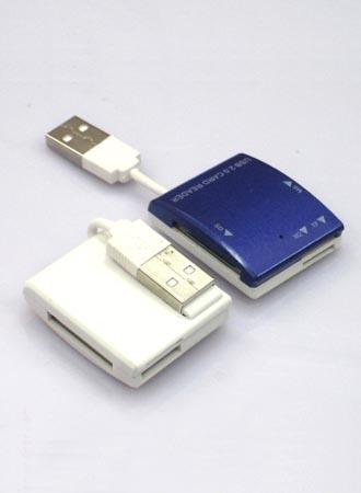 Kortelių skaitytuvas Extra Digital (4 slots) su kabeliu: MS, SD, M2, TF