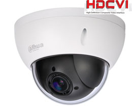 HD-CVI  PTZ valdoma kamera 2MP, x4 artinimas, 2.7mm~(plotis) 11mm(Tele), WDR