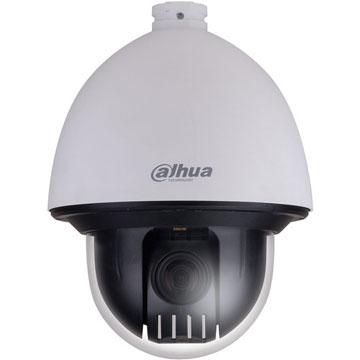<B>AKCIJA!</B> -IP valdoma kamera 2MP  25fps, 20x artinimas, Ambarella DSP, WDR, IP67, IK10