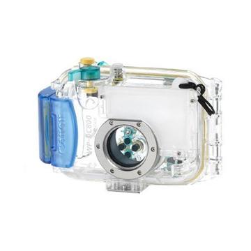 Vandeniui atsparus dėklas Canon G11