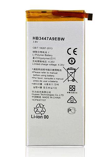 Baterija Huawei Ascend P8 (HB3447A9EBW)
