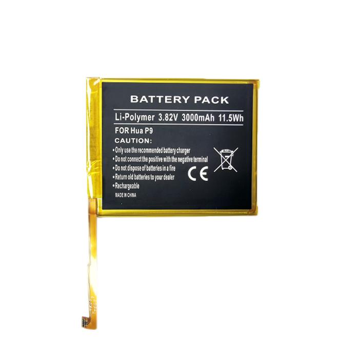 <b><mark><i>NAUJIENA!</i></b></mark> Baterija Huawei P9 (HB366481ECW)