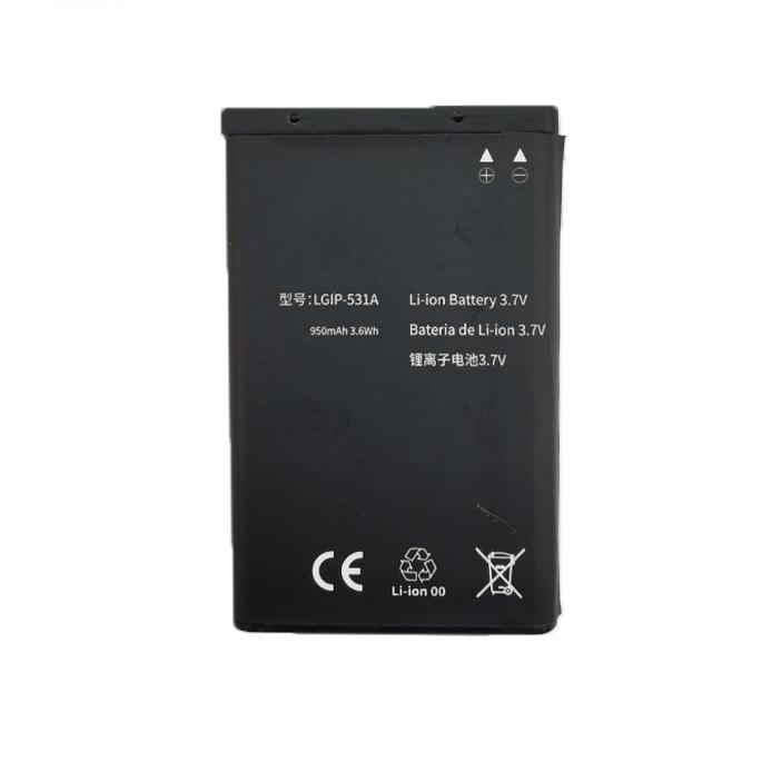 Baterija  LG  IP-531A (GB100)