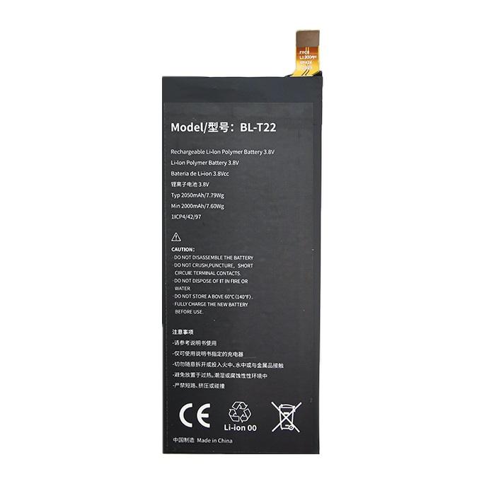 <b><mark><i>NAUJIENA!</i></b></mark> Baterija LG BL-T22 (Zero H650E)