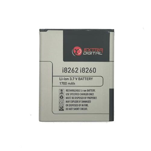 Baterija Samsung i8262 (Galaxy Core)