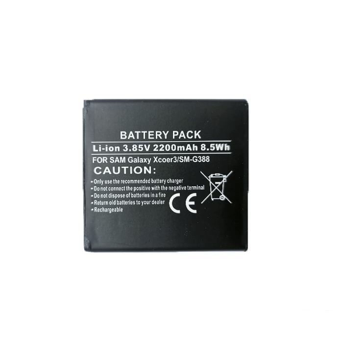 Baterija Samsung Galaxy Xcover 3 (G388F)