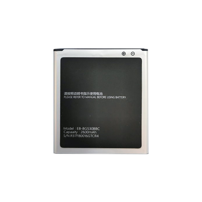 Baterija Samsung Galaxy J3 (2016)