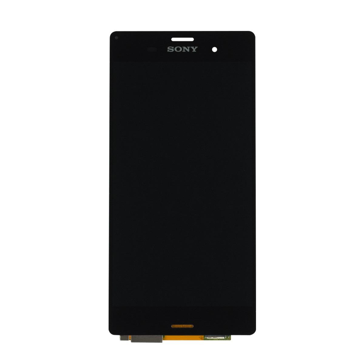 Ekranas Sony Xperia Z3 (juodas)