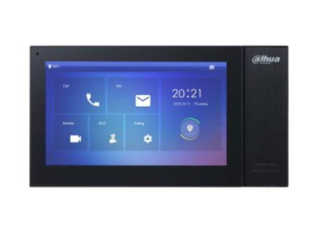 IP domofono monitorius juodas 7 colių, veikia tik SIP protokolu