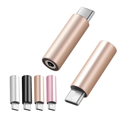 Adapteris Type-C to 3.5mm (įvairių spalvų)