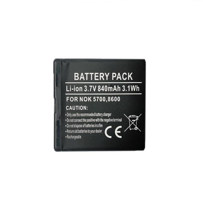 Baterija Nokia BP-5M (5700, 7390)