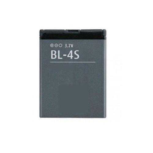 Baterija Nokia BL-4S (2680, 3600, 7020)