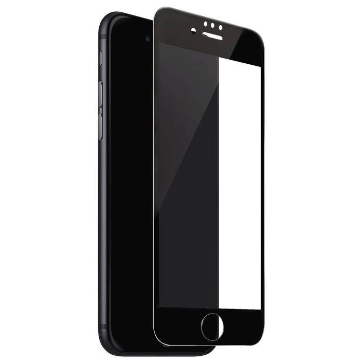 <b><mark><i>NAUJIENA!</i></b></mark> Apsauginis grūdintas stiklas Apple iPhone 6/7/8 (3D, juodas)