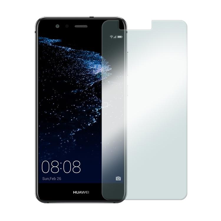 Apsauginis grūdintas stiklas Huawei P10 Lite [2.5D, be pak, 5]