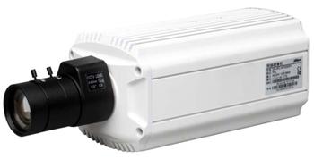 <B>Išpardavimas!</B> -Išmanioji IP kamera 2MP , BOX Tipo, tikras WDR HF5200P-I