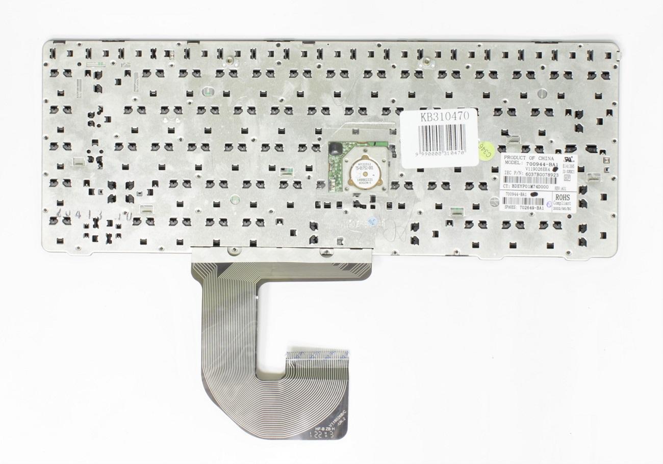 Klaviatūra HP Elitebook 8470P, UK/UI