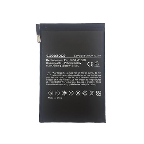 Planšetinio kompiuterio baterija Ipad mini 4