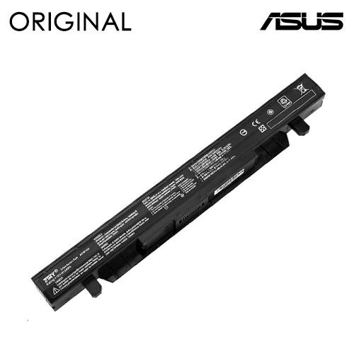 Nešiojamo kompiuterio baterija ASUS A41N1424, 48Wh, Original