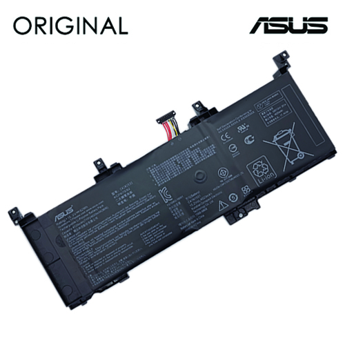 Nešiojamo kompiuterio baterija ASUS C41N1531, 4120mAh, Original