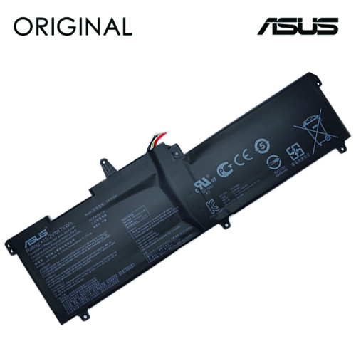 Nešiojamo kompiuterio baterija ASUS C41N1541, 5000mAh, Original