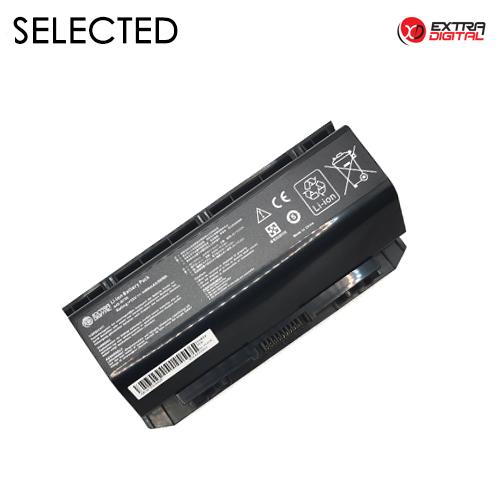 Nešiojamo kompiuterio baterija ASUS A42-G750, 4400mAh, Extra Digital Selected