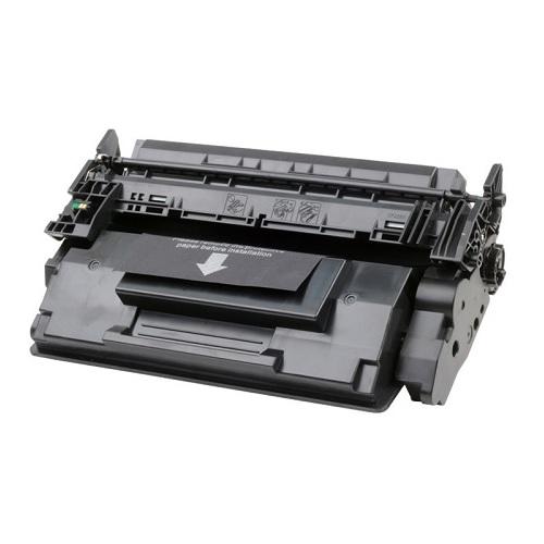 Spausdintuvo kasetė CANON CRG-057H be mikroschemos