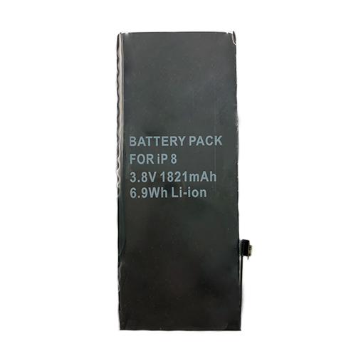 Baterija Apple iPhone 8 1821mAh
