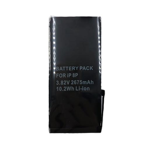 Baterija Apple iPhone 8 Plus 2675 mAh