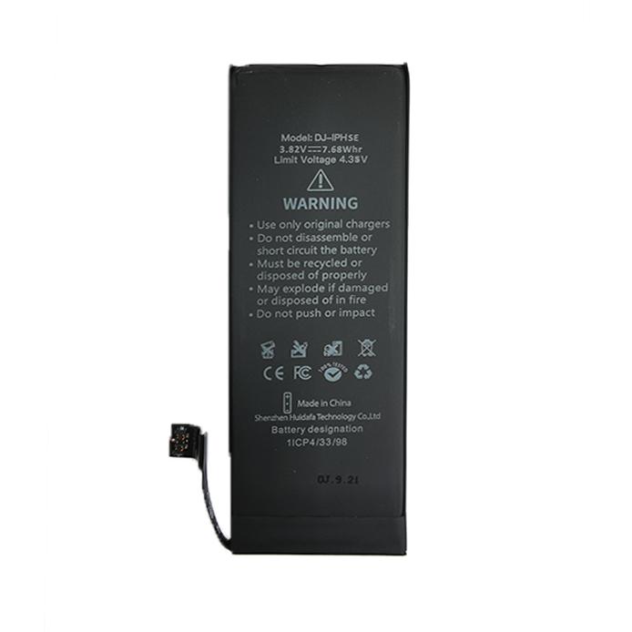 Baterija Apple iPhone SE