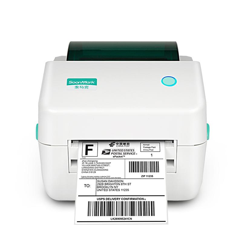 Terminis etikečių spausdintuvas M8